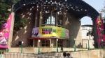 AAHAR Show - New Delhi, India