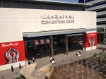 Gulfood Show 2014 - Cambro Blog